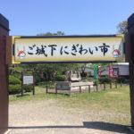 バイクで!「彦根城」