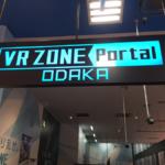 VRでホラー体験!?まじ怖い!