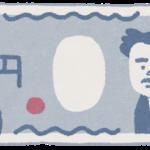 【偽札】千円札偽造した人材派遣会社経営の男(30)を逮捕
