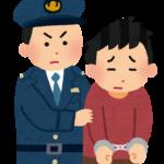 シャツにテープで「石川県警」改札通る