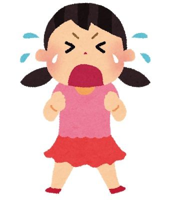 女児から千円奪った疑いで79歳男逮捕
