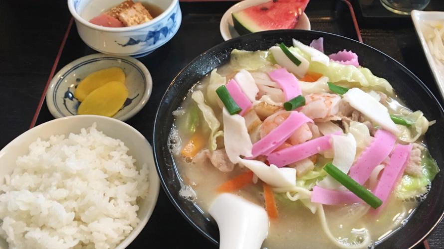豊川市で本格ちゃんぽん「西海亭」うまし!!