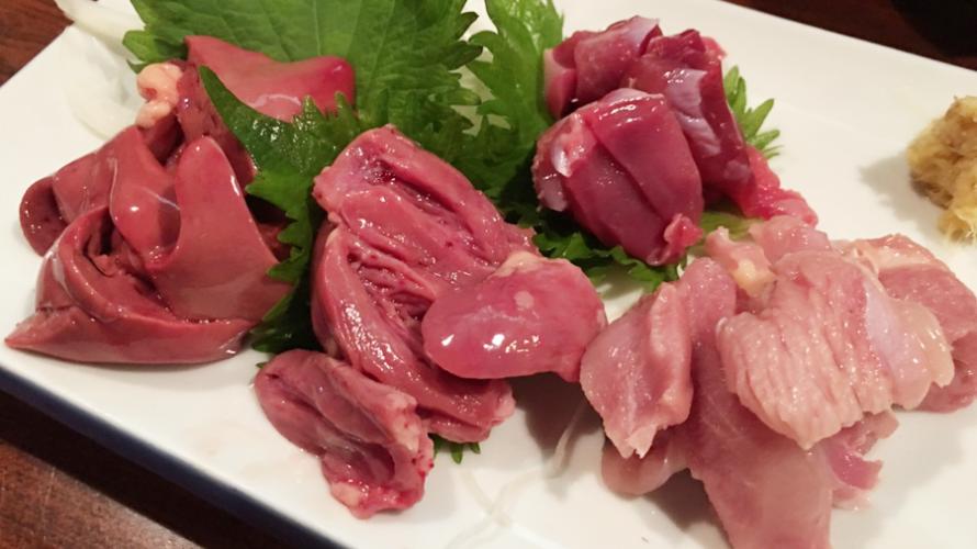 豊川市の焼き鳥・鳥刺し堪能「鳥富」