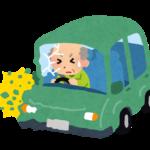 【愛知県】交通事故ワースト 【志望者100人】