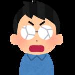 きらぼし銀行員、3.7億円着服⇒失踪
