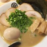 豊川の鶏白湯ラーメン「葵春堂 (あおはるどう)」