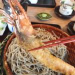 豊川市で絶品蕎麦「玄子」に行ってみた