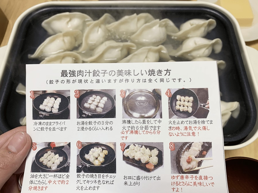 「麺遊庵」の最強肉汁餃子