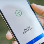 マスクをずらさずにiPhoneのFace IDのロックを解除する方法