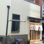 ボリュームたっぷり!豊橋の「食堂 三楽」