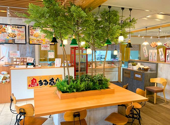 Go To Eat対応!「鳥まる商店豊橋曙店」