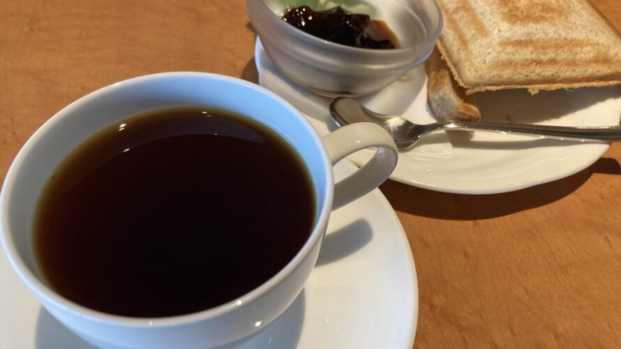 感動〜!!豊橋で見つけたこだわりのコーヒー店